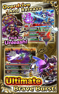 how to get anniversary ticket brave frontier
